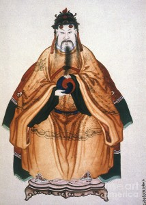 Mythical Chinese Emperor Fu Hsi