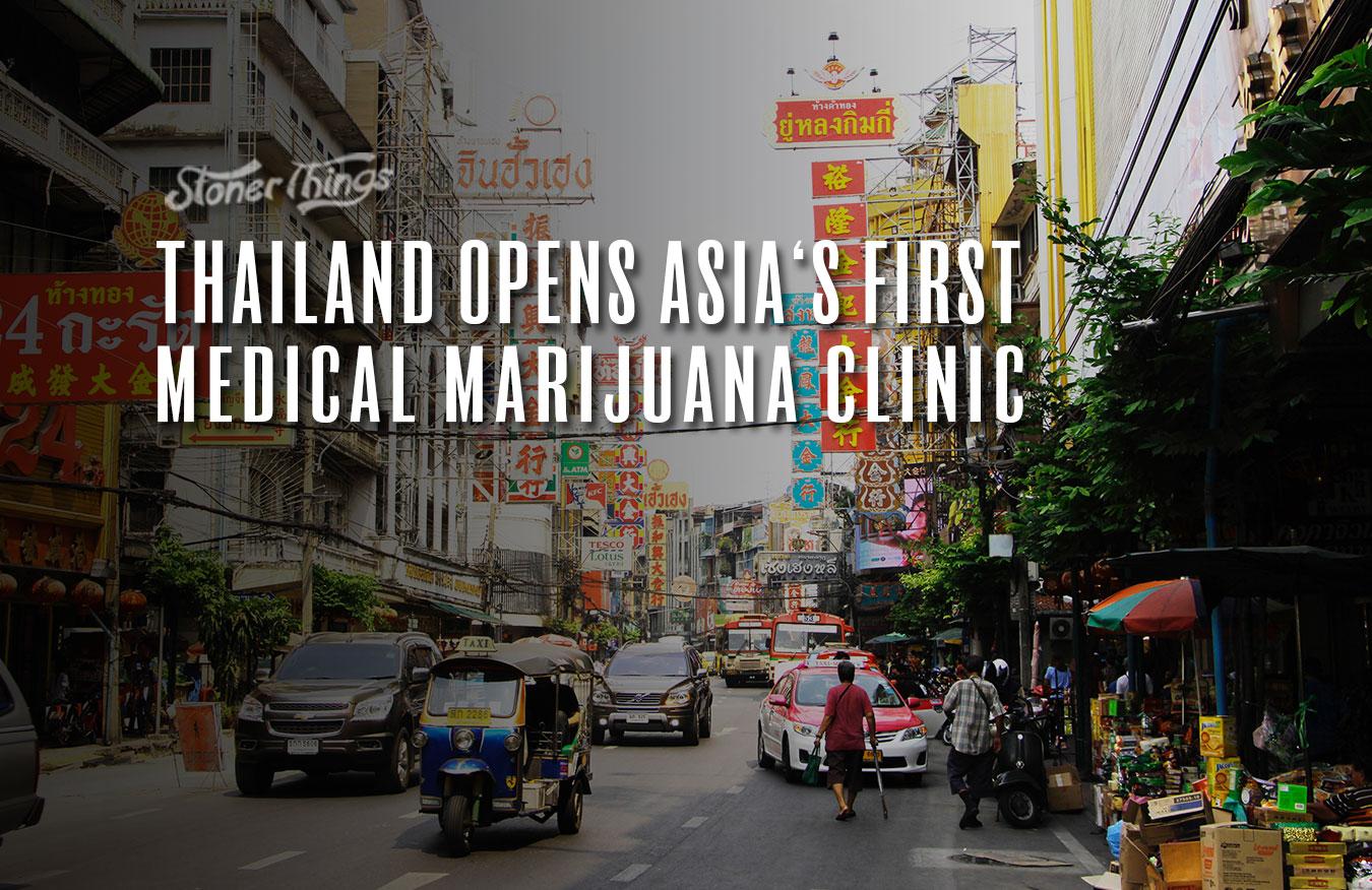 thailand medical marijuana clinic