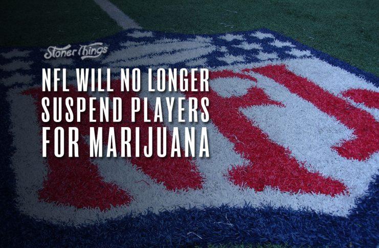 nfl no longer suspend players marijuana